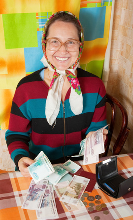 Кредиты сельхозпредприятиям, Молитва на получение кредита, Металлоискатели в кредит купить, Кредитэкспресса.