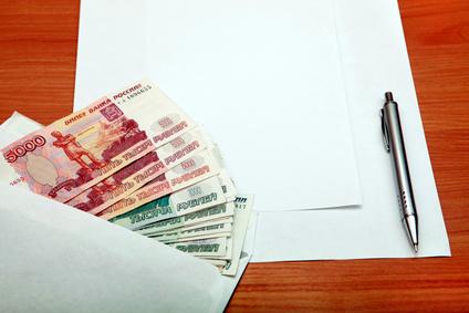 Взять кредит наличными у частного лица украина